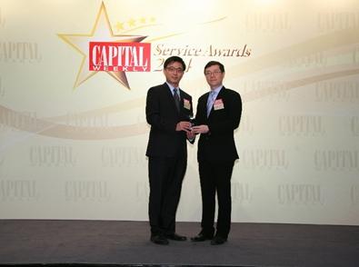 汉声(贵金属)首席投资总监赖辉鸿先生接受奖项