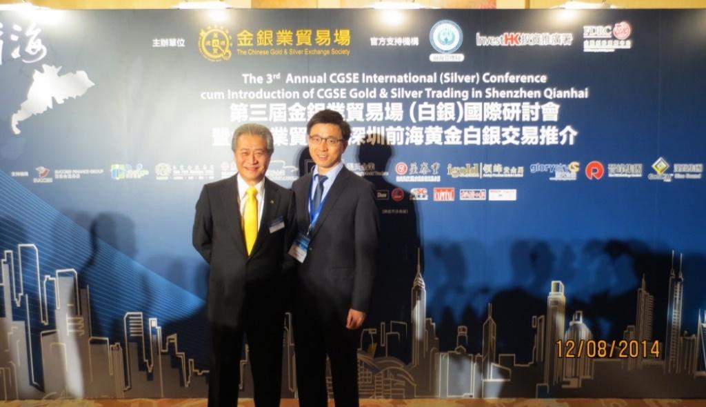 漢聲(貴金屬)投資總監賴輝鴻先生(右一)與金銀貿易場張德熙理事長(左一)合影留念