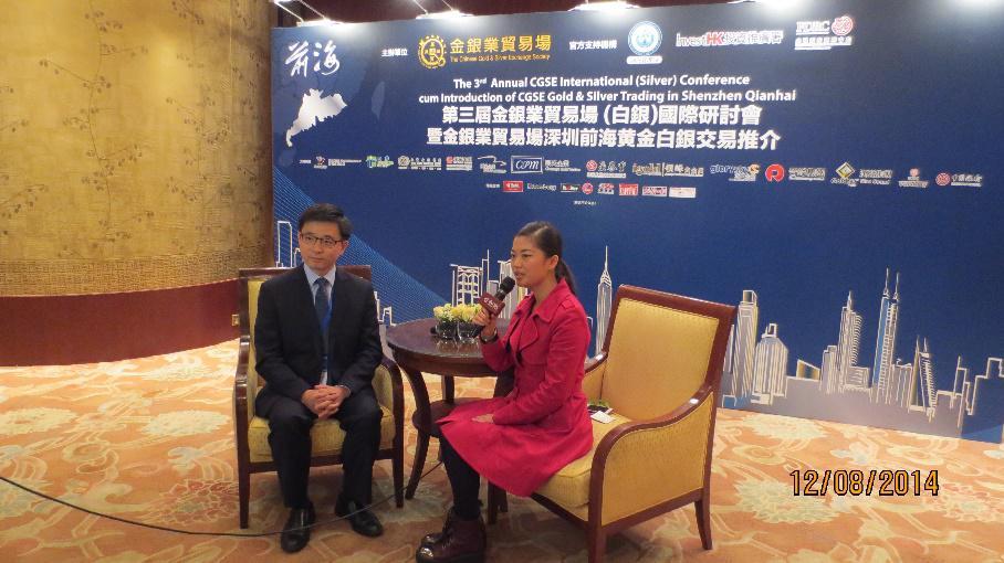 漢聲(貴金屬)投資總監賴輝鴻先生在會議上接受和訊記者採訪