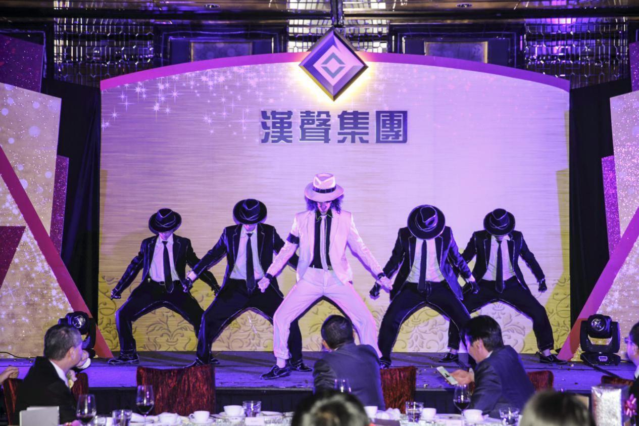 汉声周年庆荧光劲舞