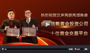 福州海峡金融高峰论坛1